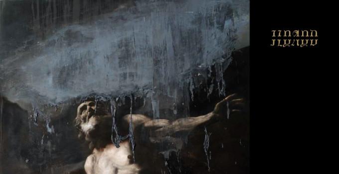 BEHEMOTH - I Loved You At Your Darkest