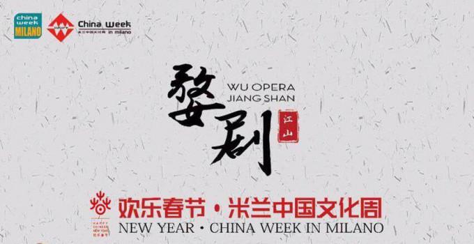 "SEAN WHITE - presenta ""OPERA WU JIANSHAN"", domenica 24 febbraio al Teatro Dal Verme di Milano."
