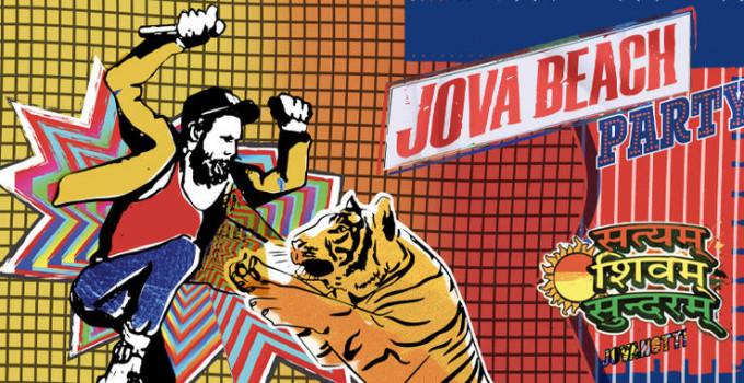 JOVA BEACH PARTY a Viareggio - martedì 30 luglio e sabato 31 agosto 2019 - Info, biglietti, collegamenti, servizi, orari...