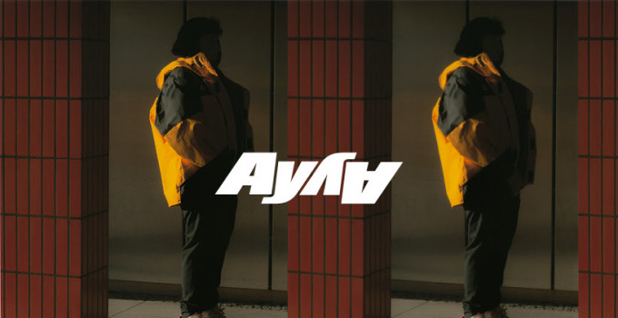 AY AY - Il singolo di debutto è WHAT YOU NEED (BMG), con la coproduzione di James Rushent