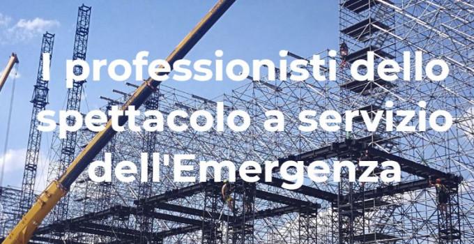 #CHIAMATENOI: PROFESSIONISTI DI EVENTI E CONCERTI - UNA RISORSA PER L'EMERGENZA E NON SOLO
