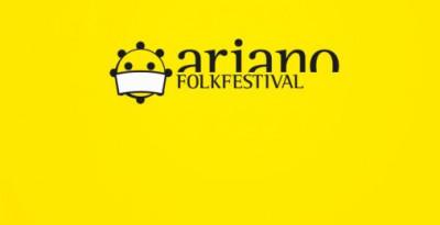 Annullata la venticinquesima edizione di Ariano Folkfestival, in programma ad Ariano Irpino dal 19 al 23 agosto 2020