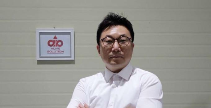 Pequod Acoustics sceglie Alive Solution per la distribuzione in Corea del Sud